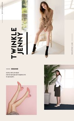 Cheap Fashion Women S Clothing Product Website Design Layout, Website Design Inspiration, Web Layout, Graphic Design Inspiration, Layout Design, Minimal Web Design, Email Marketing Design, Email Design, Portfolio Webdesign