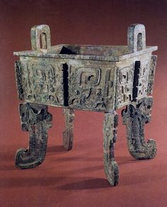 Exhibition of A Great Variety of Dings(tripod cauldron) Henan Museum