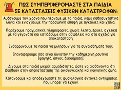 #emergency #kids #tips #psychologicaltips #greecefire Psychology, Greece, Words, Tips, Psicologia, Greece Country, Horse, Counseling