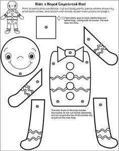 "Use paper fasteners or ""brads"" to attach the limbs of your Gingerbread Man. You can attach the whole thing to a craft stick on the back, with glue, for movable puppets."