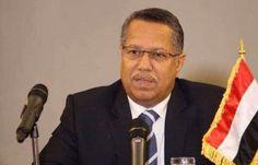 اخبار اليمن العاجلة - بن دغر: إيران تسلح الحوثيين لإطالة أمد الأزمة اليمنية