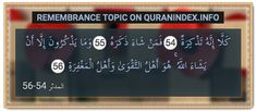 Browse Remembrance Quran Topic on https://quranindex.info/search/remembrance #Quran #Islam [74:54-56]