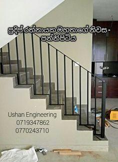 Steel Grill design Steel gate designs Steel hand railing design stair case sri lanka : Gate Designs : Metal Gates in Sri Lanka