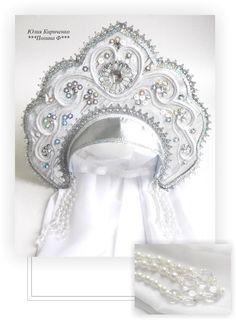 Headdress, Headpiece, Queens Tiaras, Hat Display, Crown Pattern, Wedding Tiaras, Diy Crown, Russian Fashion, Ice Queen