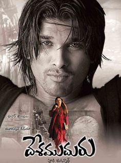 Desamuduru Telugu Movie Online - Allu Arjun, Hansika Motwani, Chandra Mohan, Ali, Pradeep Rawat, Jeeva and Subbaraju. Directed by Puri Jagannadh. Music by Chakri. 2007 [U/A] ENGLISH SUBTITLE