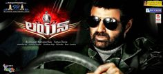 Lion Movie Review | Lion Telugu Movie Review
