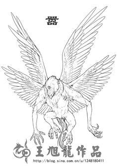 《山海经》描述:有鸟焉,其状如夸父,四翼、一目、犬尾,名曰嚣,其音如鹊,食之已腹痛,可以止衕。 嚣在前面有过一个,是个猿猴类的生物。这次是个鸟,样子像夸父 。夸父在前面也已经出现过,也是个猿猴类的生物…………太不合理了。