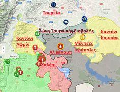Ξαφνικά προστατευτική ομπρέλα από Ρωσία και ΗΠΑ στους Κούρδους της Συρίας-ΒΙΝΤΕΟ Comics, Cartoons, Comic, Comics And Cartoons, Comic Books, Comic Book, Graphic Novels, Comic Art