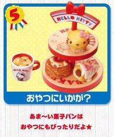 "Re-ment Hello Kitty ""Bakery"""