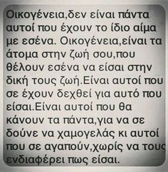 about family // greek quotes Gift Quotes, Book Quotes, Me Quotes, Funny Quotes, Poetry Quotes, Wisdom Quotes, Quotes To Live By, General Quotes, To Infinity And Beyond