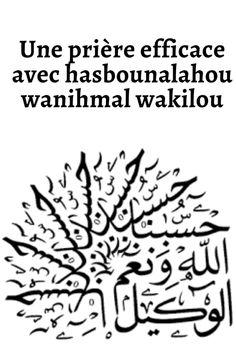 Un secret de Hasbouna lahou wa nihmal wakilou – Le Coran et ses Secrets Islamic Inspirational Quotes, Islamic Quotes, Avocado Salat, Islamic Dua, Spiritual Guidance, Islam Quran, Hadith, Good To Know, Prayers