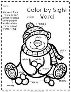 This Snow Day Packet is for 8 days of distance learning (elearning)! Math, reading, sight words, writing, grammar, and a printable for student passwords if required or optional computer time at home! All pages are snow themed! This is perfect for sending home snow day packets for built in snow days,... Reading Resources, Math Resources, Math Activities, Classroom Resources, Math Games, Summer Activities, First Grade Classroom, First Grade Math, Second Grade