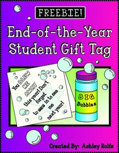FREE!  End-of-the-Year Student Gift Tags!