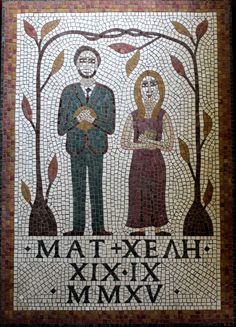 Wedding mosaic - Matt and Hellie. By Helen Miles Mosaics