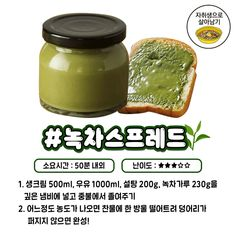 Korean Food, No Cook Meals, Sweet Recipes, Sandwiches, Bakery, Brunch, Food And Drink, Menu, Cooking Recipes