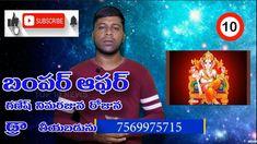 Ganesh Chaturthi Bumper Draw | Festival Offers Subscribers | Ganesh Nima... Top 10 News, Hindu Festivals, Ganesh, Draw, Youtube, To Draw, Ganesha, Sketch, Tekenen