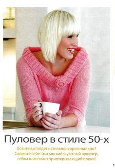 Свитера,джемпера,пуловеры Свитера,джемпера,пуловеры #1457