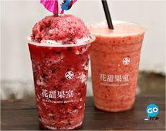 台北人龍店 | 必試Pantone粉色果汁