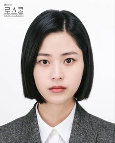 Lee Soo, Law School, Korean Beauty, Kdrama, Actresses, Asia, Ideas, Female Actresses, Thoughts