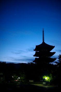Kofukuji temple, Nara, Japan
