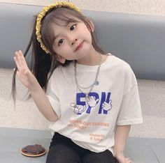 Cute Asian Babies, Korean Babies, Cute Babies, Fashion Room, Holidays And Events, Boy Groups, Ulzzang, Kids Outfits, T Shirts For Women