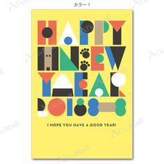 トップクリエイターが書き下ろした年賀状をダウンロード購入、素敵な年賀状が簡単に出来上がります。 Bussiness Card, Typography Poster Design, New Year Card, Post Card, Graphic Design, Type, Drawings, Illustration, Cards
