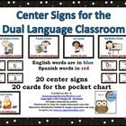 This is a set of center signs for the bilingual or dual language classroom. English words are in blue and Spanish words in red.  It includes 20 cen...