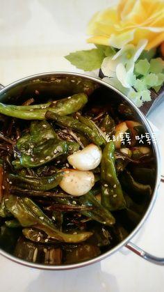 더위에 지친 입맛 살리는 여름반찬 꽈리고추마늘멸치볶음 - JJB의 세상사는 이야기 Korean Food, Food Plating, Food And Drink, Cooking Recipes, Yummy Food, Beef, Baking, Fruit, Ethnic Recipes