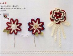 World crochet: Crocheted flower 6
