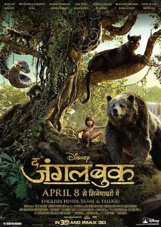 The Jungle Book (2016) Dual Audio 300mb Movie Download