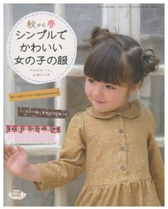 Cute Girls Clothes for Autumn to Spring  Japanese by PinkNelie