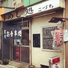 """ランチに困ったらここ!""""恵比寿""""で大人気のおすすめカレー5選   RETRIP[リトリップ]"""