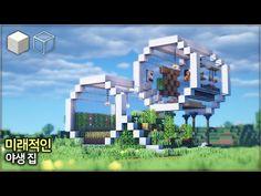 Minecraft Building Plans, Minecraft Farm, Minecraft Structures, Minecraft Mansion, Minecraft Cottage, Easy Minecraft Houses, Minecraft House Tutorials, Minecraft House Designs, Minecraft Decorations