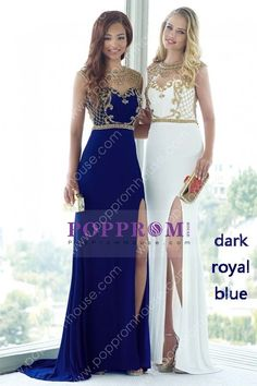 2015 pretty sheath scoop and tulle prom dresses court train with beads