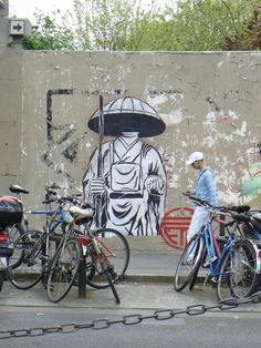 Stew, Japan Meets Paris - unurth | street art