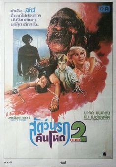 A NIGHTMARE ON ELM STREET 2 - FREDDY'S REVENGE (Dir. Jack Sholder, 1985) Thai poster