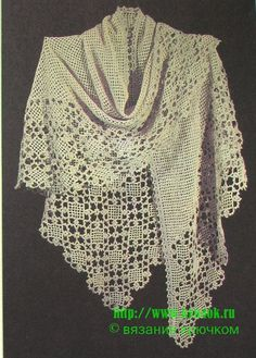 Shawl with fringes of the motives, Amazing crochet shawl made of a simple mesh stitch body and a border of three rows of Venitian squares!  With diagrams!