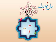 Yalda poster designed by majid hafizi. the global community for designers and creative professionals. Iranian New Year, Iranian Art, Diy For Kids, Crafts For Kids, Cartoons Love, Cute Cartoon Drawings, Flower Background Wallpaper, Diy Clock, Acrylic Painting Canvas