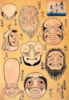 japanese bodysuit tattoos #Japanesetattoos #Bodysuit #Japanese #Japanesetattoos #Tattoos Japanese Drawings, Japanese Tattoo Art, Japanese Painting, Japanese Prints, Folklore Japonais, Art Japonais, Yakuza Tattoo, Tattoo Oriental, Japanese Mask