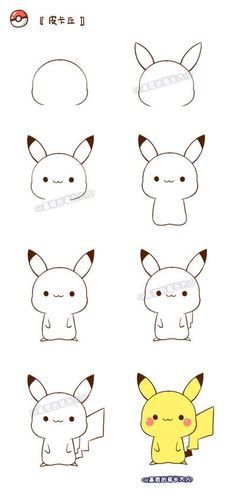 How to draw pikachu! how to draw a Chibi Pikachu. Cute Easy Drawings, Kawaii Drawings, Art Drawings Sketches, Cartoon Drawings, Animal Drawings, Doodle Art, Doodles Bonitos, Simple Cartoon, Cute Doodles