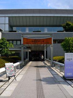 Kyoto city Kangyokan (京都市勧業館)