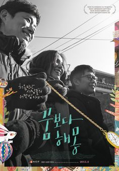 haemong_big006.jpg