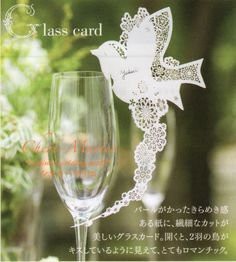 席札としても使えます!鳥の形をしたグラスカード<シェリーマリエ・ウェディング演出アイテムコーナー>