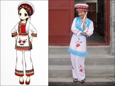 Traditional Clothes of Bai People in China