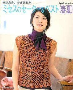 【转载】Lets Knit Series NV80112  - 荷塘秀色 - 茶之韵
