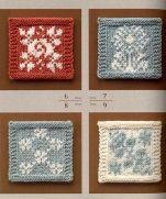 100 pattern Braided motif Flower, North Europe, British, Asahi Original 453, E-shop | giftjap.info