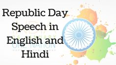 January] Republic day 2017 Speech in English and Hindi Republic Day Speech, English Speech, You Got This, January, Reading, Blog, Word Reading, Its Ok, Reading Books