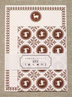 円葉堂    正倉院文様レターセット『鹿と唐花』