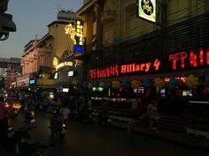 Guide to Nana Entertainment Plaza Bangkok