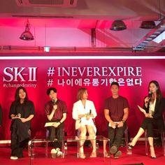 지금 는 이 시각 서울에서 가장 핫한 곳성수동 #어반소스 에서 진행되는 #SK2 #INEVEREXPIRE 캠페인 행사장에와있습니다! SNS 상에서도많은화제가된